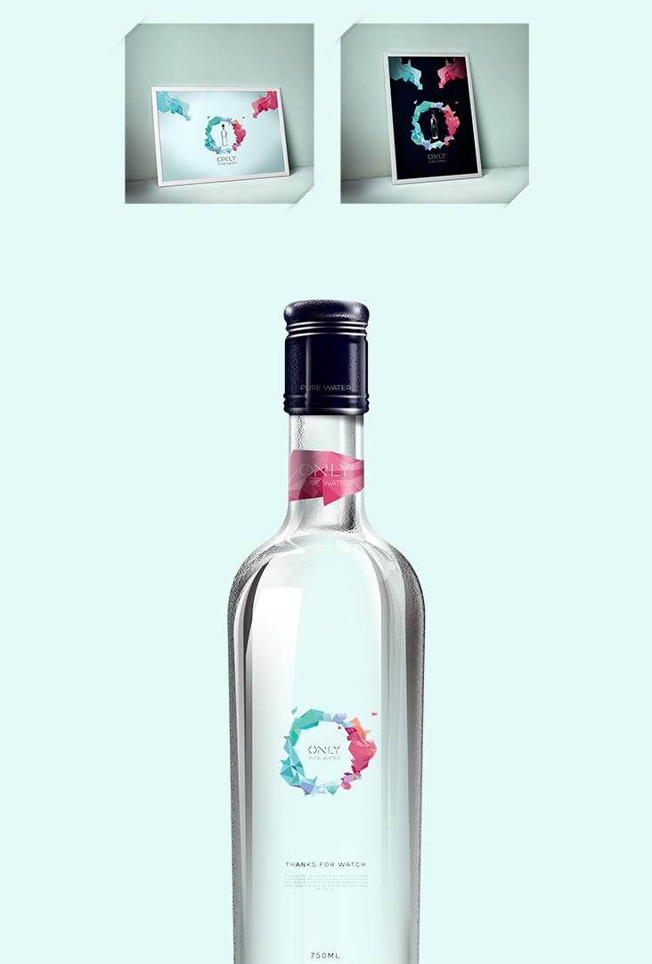 only-diseño-branding-barcelona4